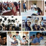 India Higher Education