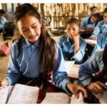 Higher Education System in Nepal